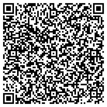 QR-код с контактной информацией организации Аврора Украина, ООО