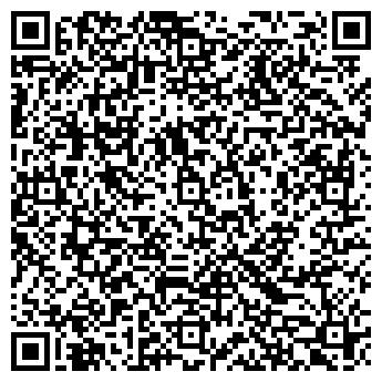 QR-код с контактной информацией организации Эко Улитка, ТМ