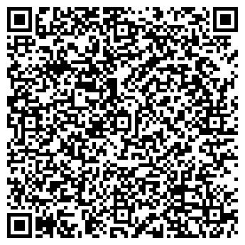 QR-код с контактной информацией организации Джи-студио, ЧП