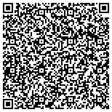 QR-код с контактной информацией организации Салоны красоты и студии загара Сан Плаза,ООО(Sun Plazza)