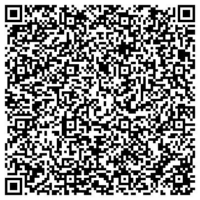 QR-код с контактной информацией организации Студия моментального загара В Шоколаде, ООО