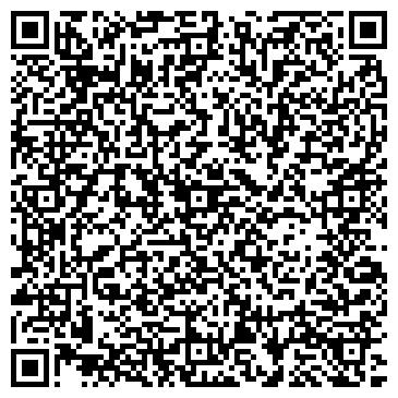 QR-код с контактной информацией организации Дом Красоты Sang Royal, ЧП