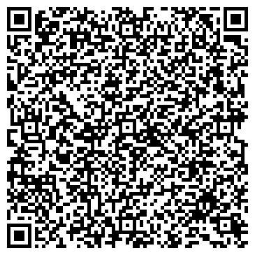 QR-код с контактной информацией организации Альта Эстетик, ООО
