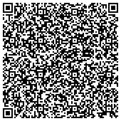 QR-код с контактной информацией организации Косметология Оксаны Яворской, ЧП (Luxury Cosmetology by Oksana Yavorskaya)
