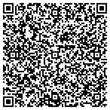 QR-код с контактной информацией организации Лашстудио (lashstudio), ООО