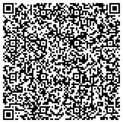 QR-код с контактной информацией организации Stylus - Studio (Стилус студио), центр лазерной эпиляции