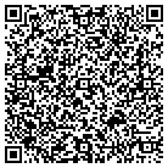 QR-код с контактной информацией организации Щебуняева, ЧП