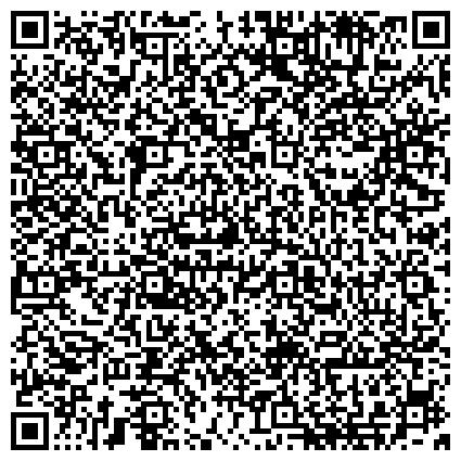 QR-код с контактной информацией организации Эстетический центр (Rich and Beauty), ЧП