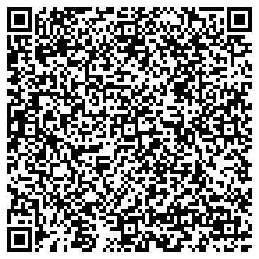 QR-код с контактной информацией организации Салон красоты SHIK, ООО