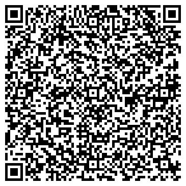 QR-код с контактной информацией организации Пудовина Е. В., ЧП