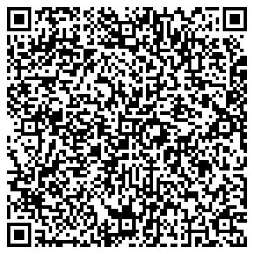 QR-код с контактной информацией организации Салон красоты (Mei Tan), ЧП