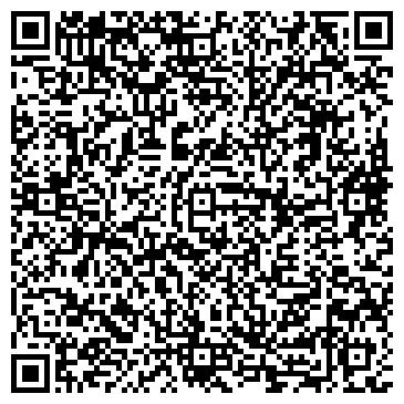 QR-код с контактной информацией организации Экспо-Центр, ЧП