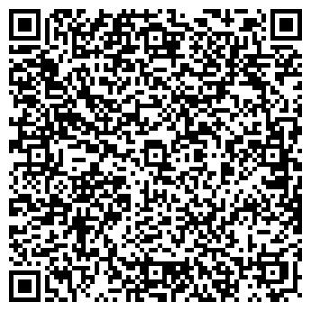 QR-код с контактной информацией организации Савоя (SAVOYA), ЧП