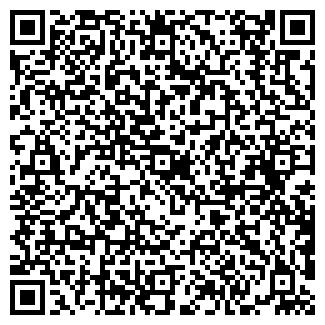 QR-код с контактной информацией организации Косметический кабинет, ЧП