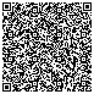 QR-код с контактной информацией организации Салон эпиляции воском и косметологии лица и тела,Компания
