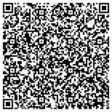 QR-код с контактной информацией организации Бьюти-проф (Beauty-Prof), ЧП