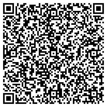 QR-код с контактной информацией организации Шарм, ЧП