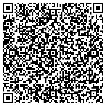 QR-код с контактной информацией организации Амазония, Салон красоты,ЧП