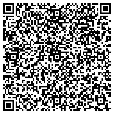 QR-код с контактной информацией организации Студия «Визаж», СПД
