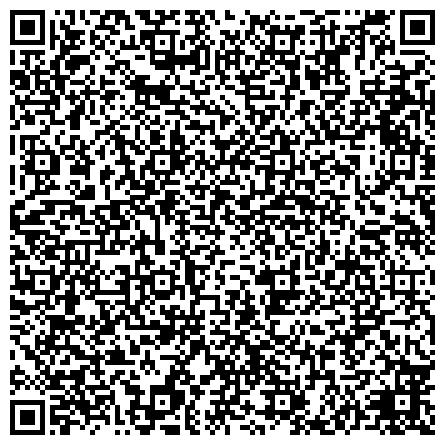 QR-код с контактной информацией организации Центр медицинской косметологии Афродита (Литвинова Татьяна Валентиновна), ЧП