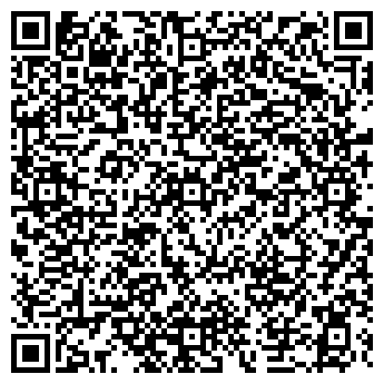 QR-код с контактной информацией организации Этуаль , ЧП