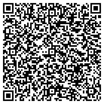 QR-код с контактной информацией организации Голд Лазер, ООО
