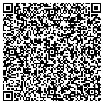 QR-код с контактной информацией организации Cтарченко, ЧП