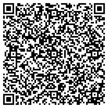 QR-код с контактной информацией организации Эльф , ЧП