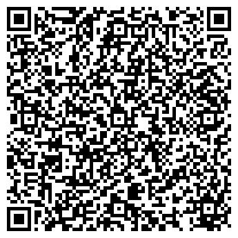 QR-код с контактной информацией организации Шанс , ЧП