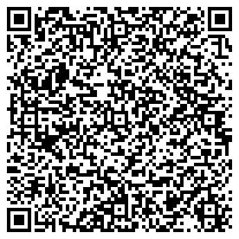 QR-код с контактной информацией организации Катерина, ЧП