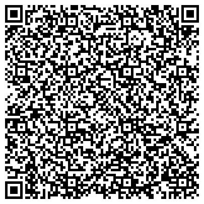 QR-код с контактной информацией организации ВАШ СТИЛЬ салон красоты, ООО