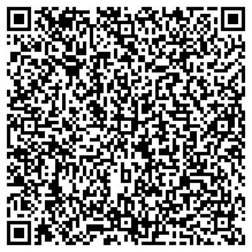 QR-код с контактной информацией организации Spa-салон Сакура, ЧП