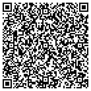 QR-код с контактной информацией организации Интер-Шанс, ООО