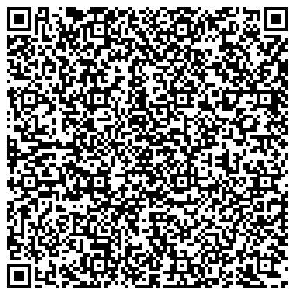 QR-код с контактной информацией организации Малите, студия эстетической косметологии и парикмахерского дизайна