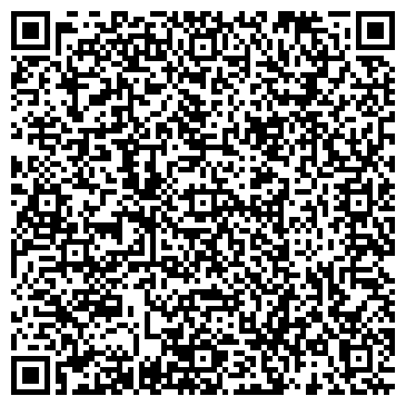 QR-код с контактной информацией организации ДЕПИЛЯЦИЯ восковая, ЧП