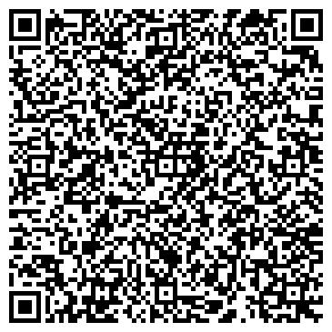 QR-код с контактной информацией организации Визажист-стилист Галина Лозинская, СПД