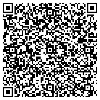 QR-код с контактной информацией организации Натурель, ЧП