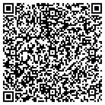 QR-код с контактной информацией организации Эстеткосметик, ЧП