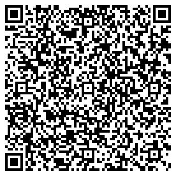 QR-код с контактной информацией организации Marafet, ЧП
