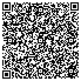 QR-код с контактной информацией организации Эдем , ЧП