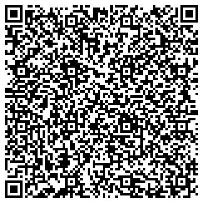 QR-код с контактной информацией организации Авторская академия красоты, ЧП (Authors academy of beauty)