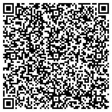 QR-код с контактной информацией организации Мерцана Салон красоты, ООО