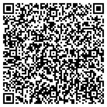QR-код с контактной информацией организации Салон Красоты, ООО
