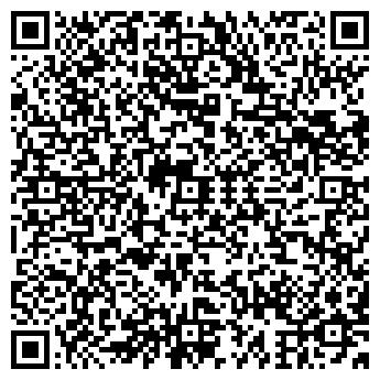 QR-код с контактной информацией организации Бондарева А.И., ЧП