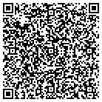 QR-код с контактной информацией организации Эрнандес, ЧП