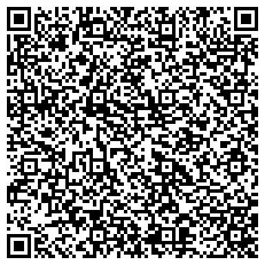 QR-код с контактной информацией организации Наращивание ресниц Васильков, ЧП