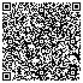 """QR-код с контактной информацией организации Частное предприятие Массажная """"Отдых дома"""""""