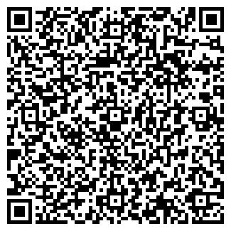 QR-код с контактной информацией организации Частное предприятие Лотос.
