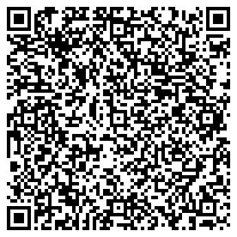 QR-код с контактной информацией организации Алеппо, СПД