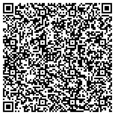 QR-код с контактной информацией организации Фишспа, Компания (Fish Spa)